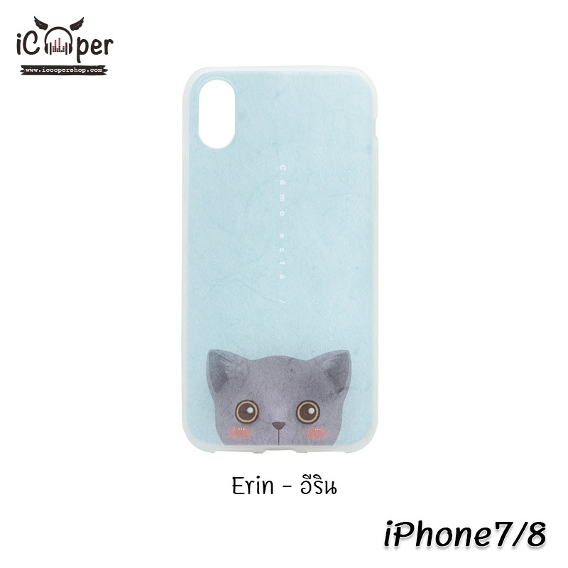 MAOXIN Meaw Series Case - Erin (iPhone7/8)