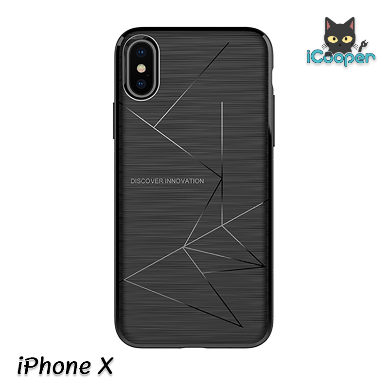Nillkin Magic Case - Black (iPhoneX)