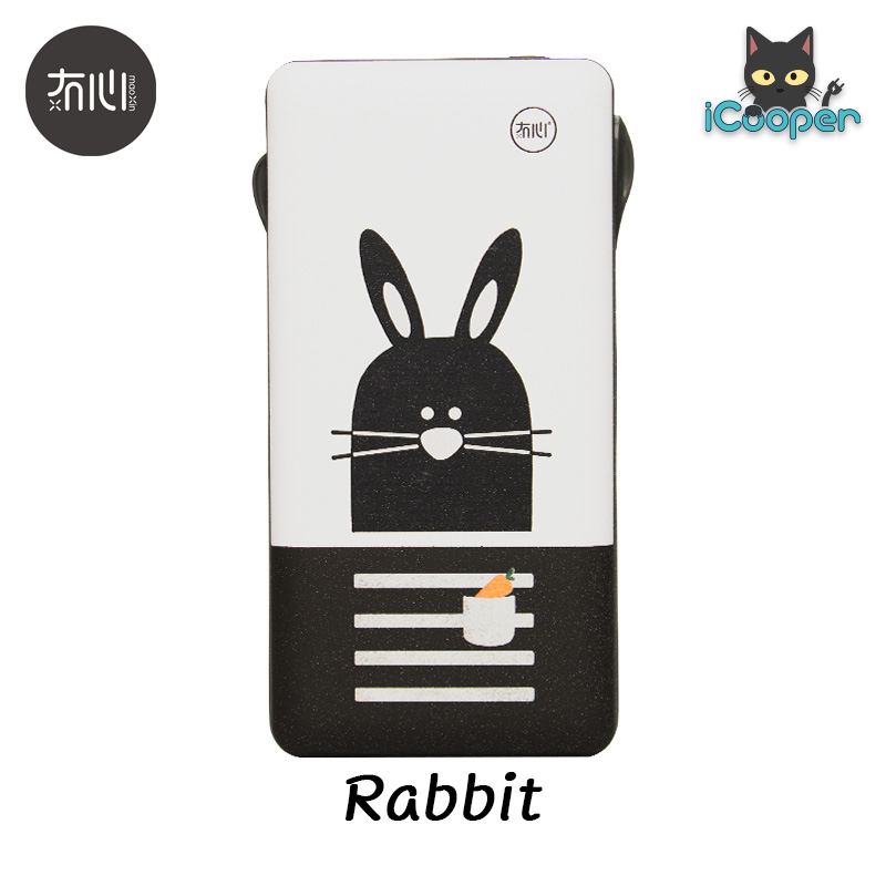 MAOXIN T-21 Power bank 20000mAh (Rabbit)