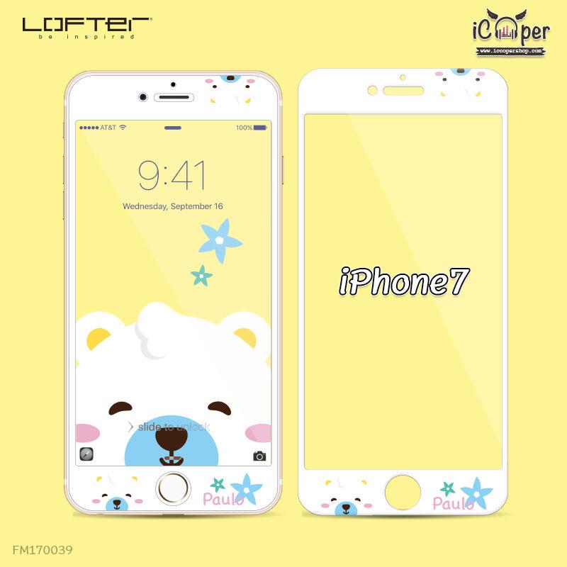 LOFTER White Pets Full Cover - Bear (iPhone7)