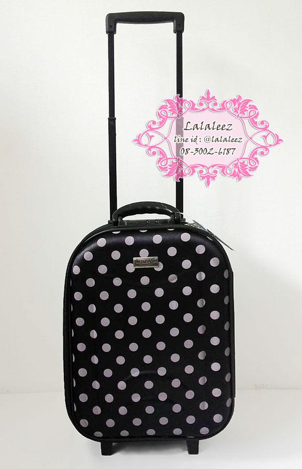 กระเป๋าเดินทางน่ารัก