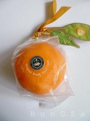 Orange Natural Soap สบู่ส้ม มาดามเฮง