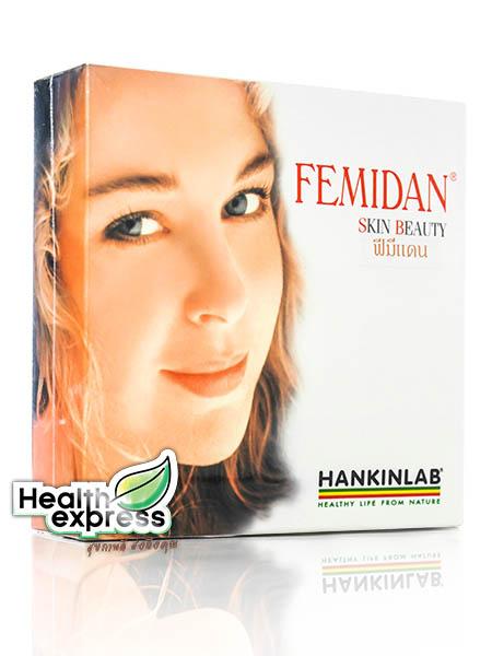 Femidan Skin Beauty 60 Capsules ฟีมีแดน สกิน บิวตี้ 60 แคปซูล