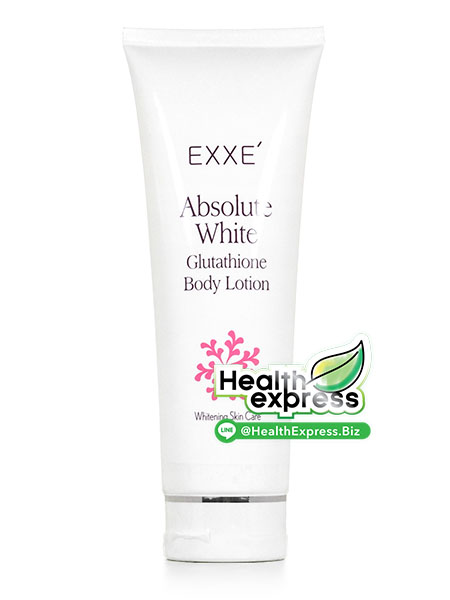 Exxe Absolute White Glutathione Body Lotion ปริมาณสุทธิ 200 g.
