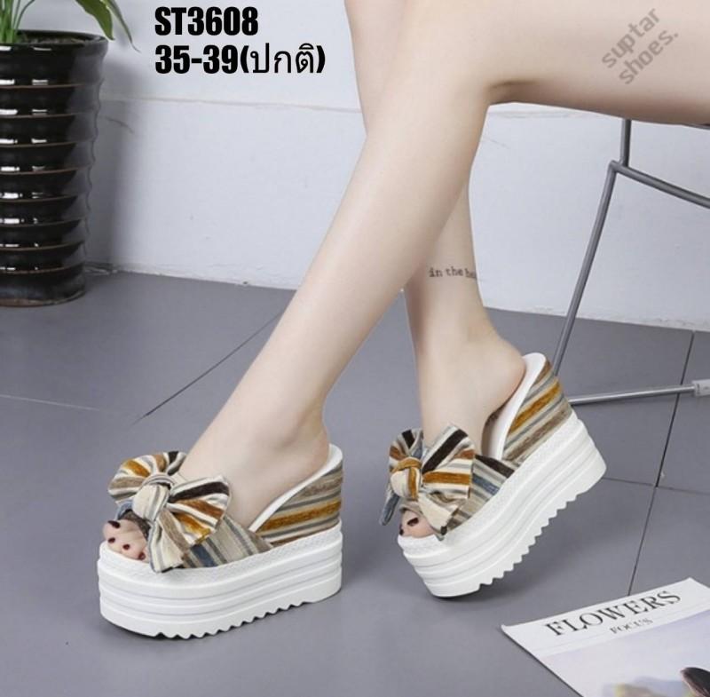 รองเท้าแบบสวมส้นตึกสีเหลือง LB-ST3608-YEL