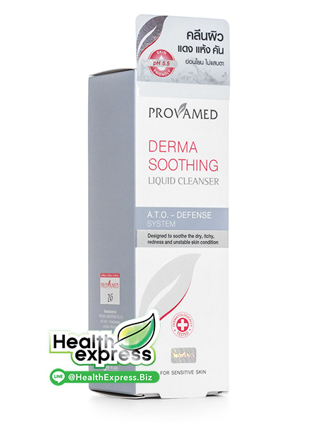Provamed Derma Soothing Liquid Cleanser โปรวาเมด เดอร์มา ซูธธิ้ง ลิควิด คลีนเซอร์ ปริมาณสุทธิ 100 ml.