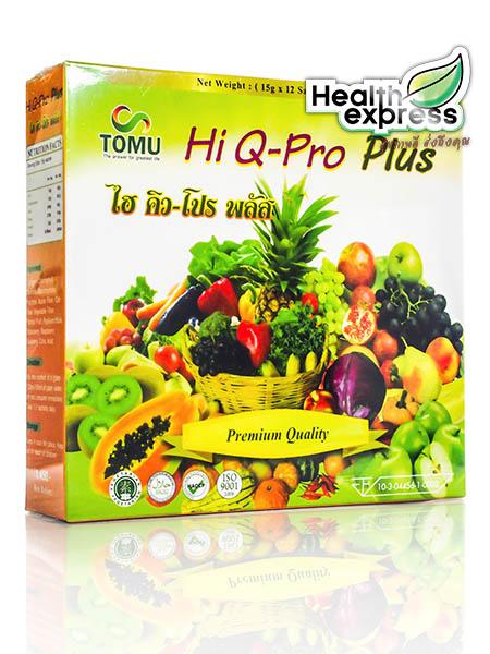 Hi Q-Pro Plus ไฮ คิว-โปร พลัส บรรจุ 12 ซอง