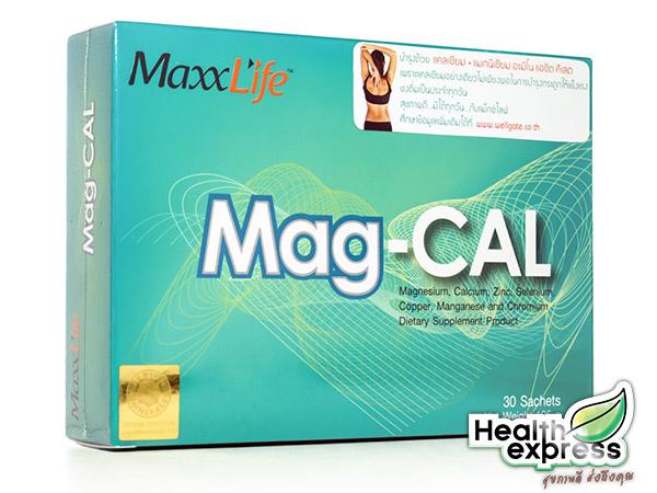 Maxxlife Mag Cal 30 Sachets. แม็กซ์ไลฟ์ แม็กแคล 30 ซอง