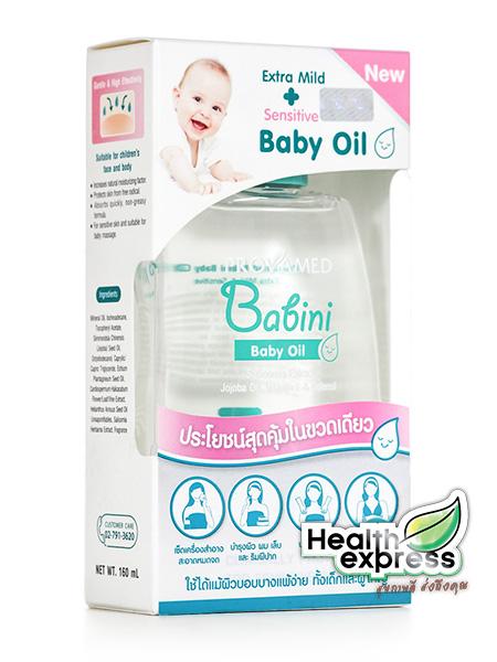 Provamed Babini Baby Oil โปรวาเมด เบบินี่ เบบี้ ออยล์ ปริมาณสุทธิ 160 ml.