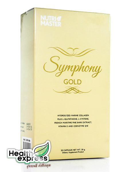 Nutri Master Symphony Gold นูทรีมาสเตอร์ ซิมโฟนี่ โกลว์ บรรจุ 30 แคปซูล