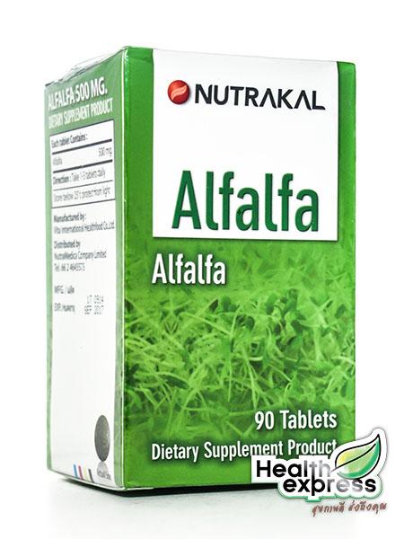 Nutrakal Alfalfa นูทราแคล อัลฟัลฟ่า บรรจุ 90 เม็ด