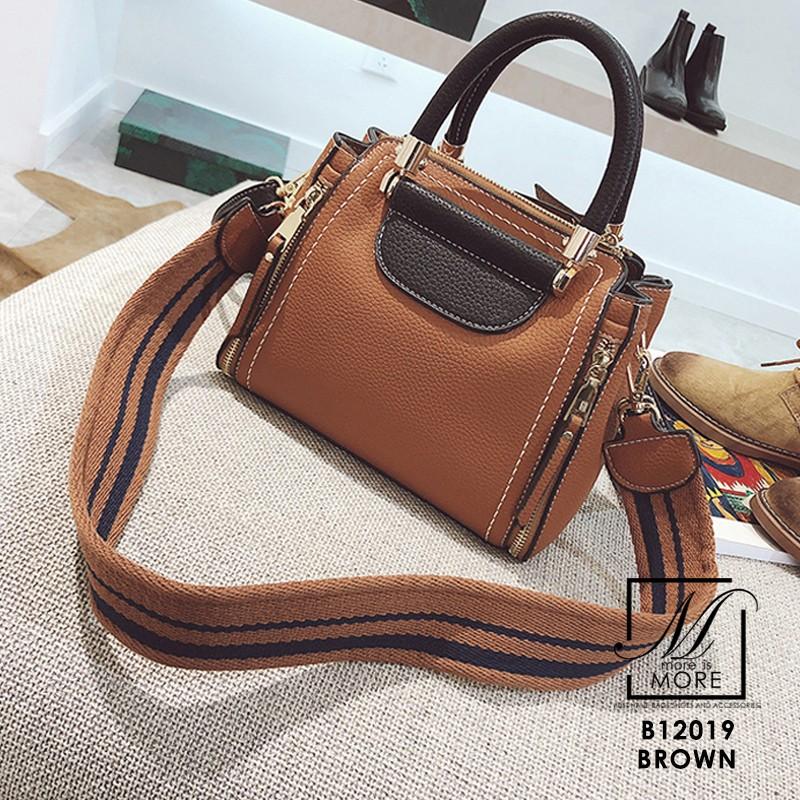 กระเป๋าแฟชั่นนำเข้าดีไซน์สุดเก๋ส์ B12019-BRO (สีน้ำตาล)