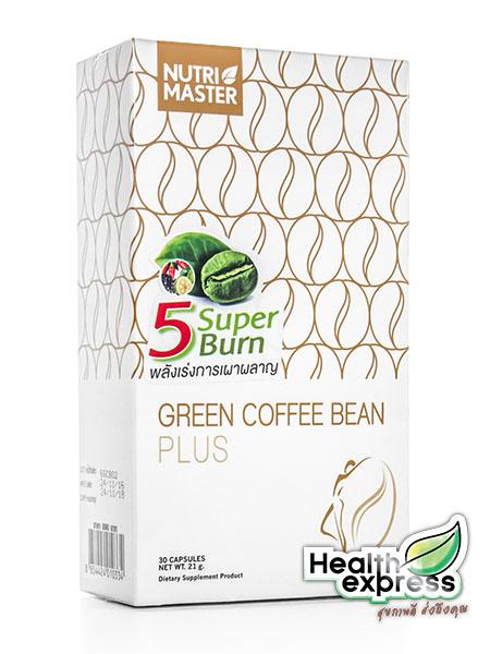 Nutri Master Green Coffee Bean Plus นูทรี มาสเตอร์ กรีน คอฟฟี่ บีน พลัส บรรจุ 30 แคปซูล