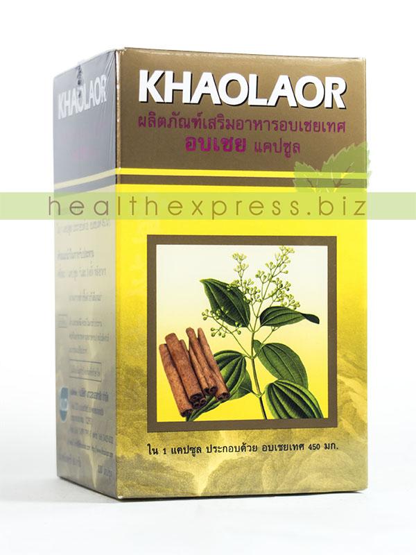 Khaolaor Cinnamon ขาวละออ อบเชย บรรจุ 100 แคปซูล