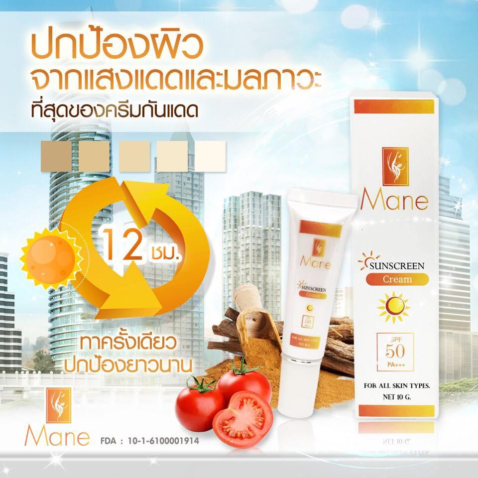 Mane Sunscreen cream มาเน่ ซันสกรีนครีม