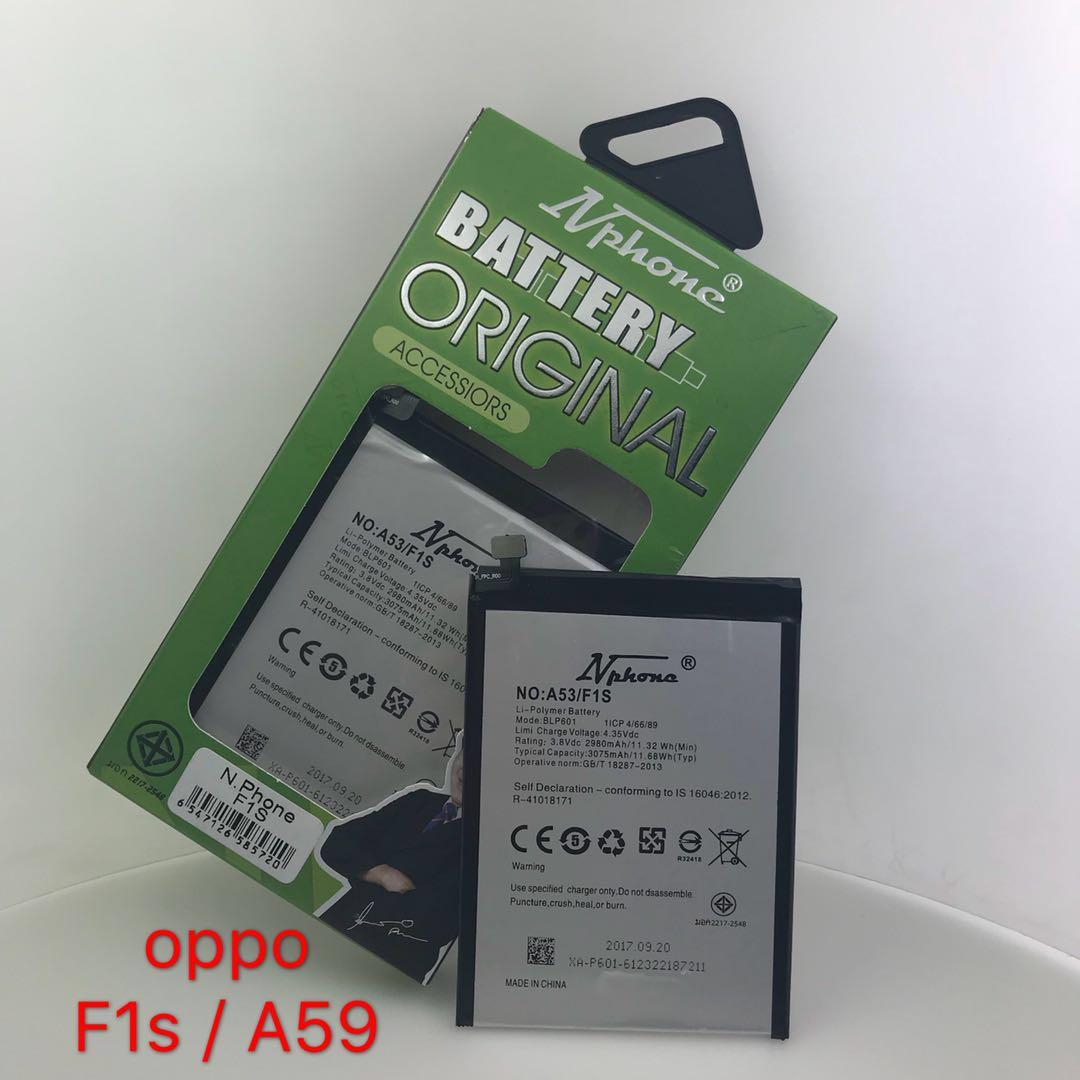 แบตเตอรี่ OPPO-F1s / A59 (มอก.)