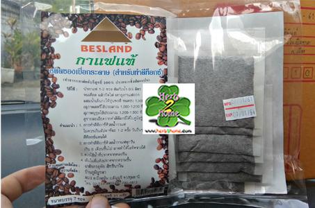 กาแฟดีท๊อกซ์ ชนิดซองเยื่อกระดาษ กาแฟแท้แบบสด บรรจุในถุงกรอง 7ซอง ต้องต้ม สำหรับดีท็อกตราBesland ผ่านการฆ่าเชื้อ สะอาดปลอดภัย