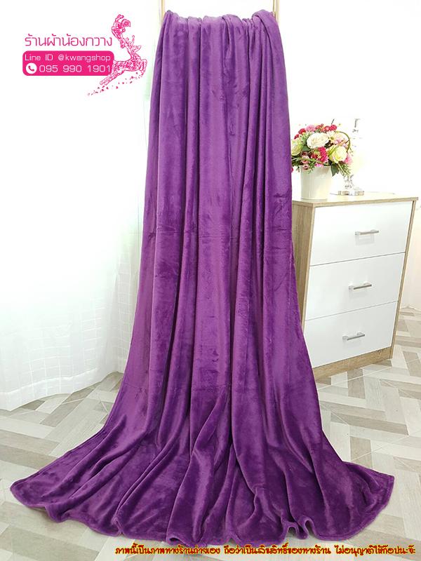 ผ้าห่มนาโน6ฟุต-06