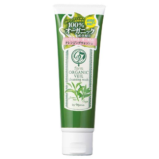 Faris Organic Veil Cleansing Wash 120g