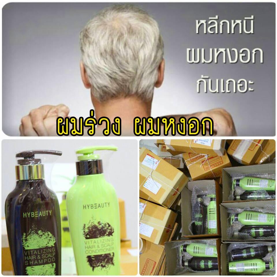 hybeauty vitalizing hair & scalp shampoo