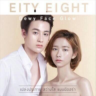 EITY EIGHT Dewy Face Glow ขนาด 20 มิลลิลิตร