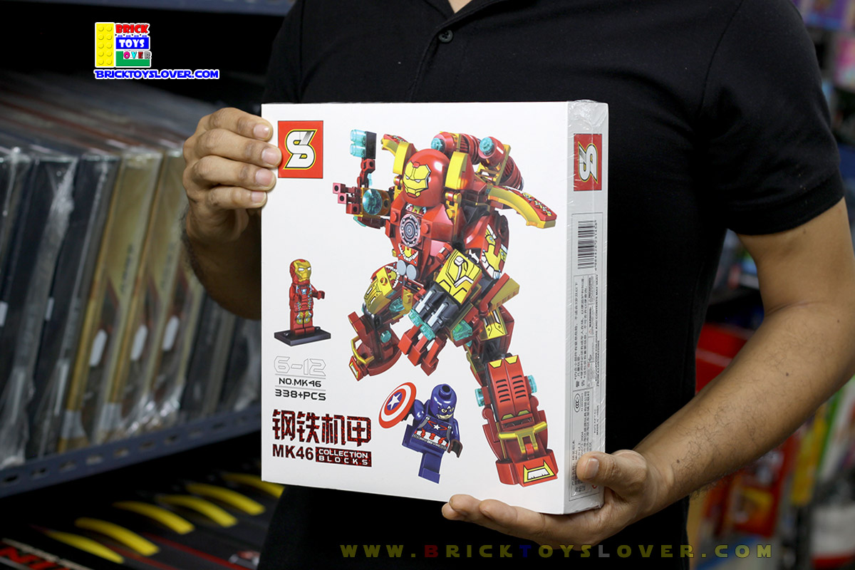 MK46 Iron Man ชุดเกราะ Hulkbuster ของโทนี สตาร์ค และกัปตันอเมริกา