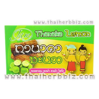 สบู่ทานาคาเลมอน แจม Thanaka Lemon Soap JAM (135g)
