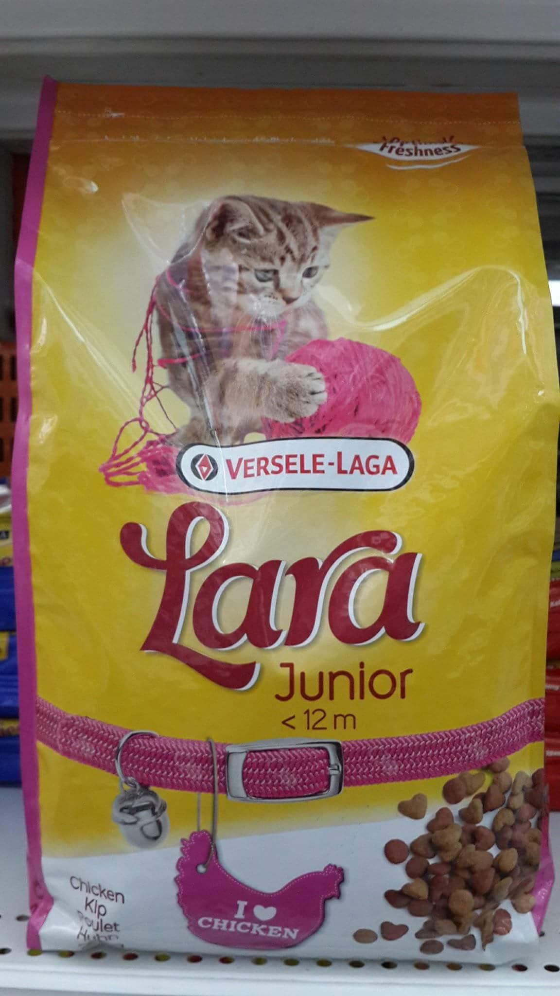 ลาร่า อาหารเม็ดสำหรับลูกแมว 2kg 390รวมส่ง