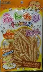 ขนมแมว Fuwari สูตร Chicken & Scallop รสไก่และหอยเชลล์ ขนาด 30 กรัม หนึ่งโหล450รวมส่ง