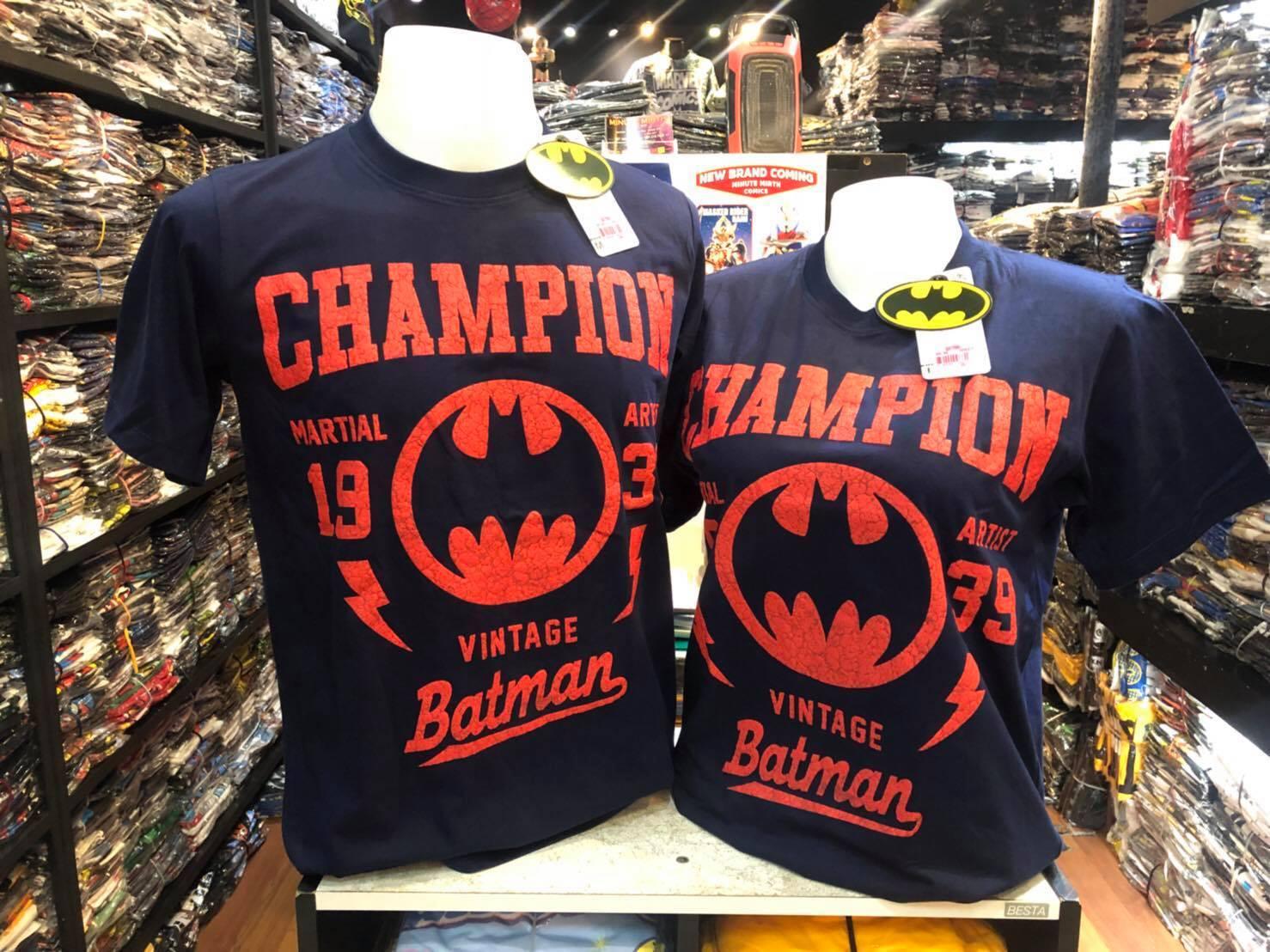 แบทแมน สีกรม (Batman champion red)