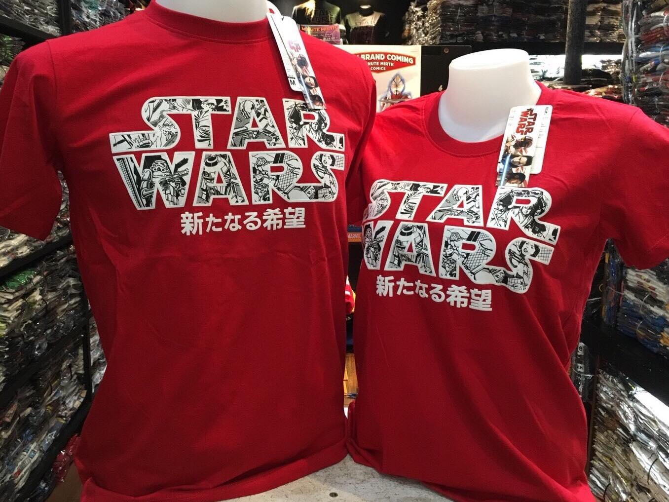 สตาร์วอร์ สีแดง (Starwars red japan CODE:1038)