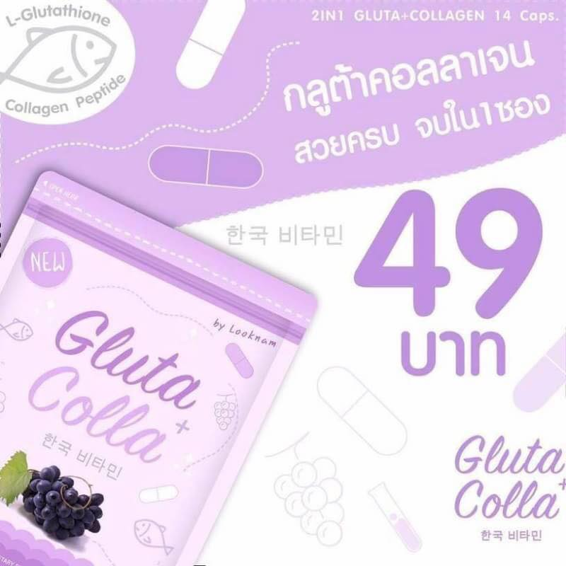 Gluta Colla