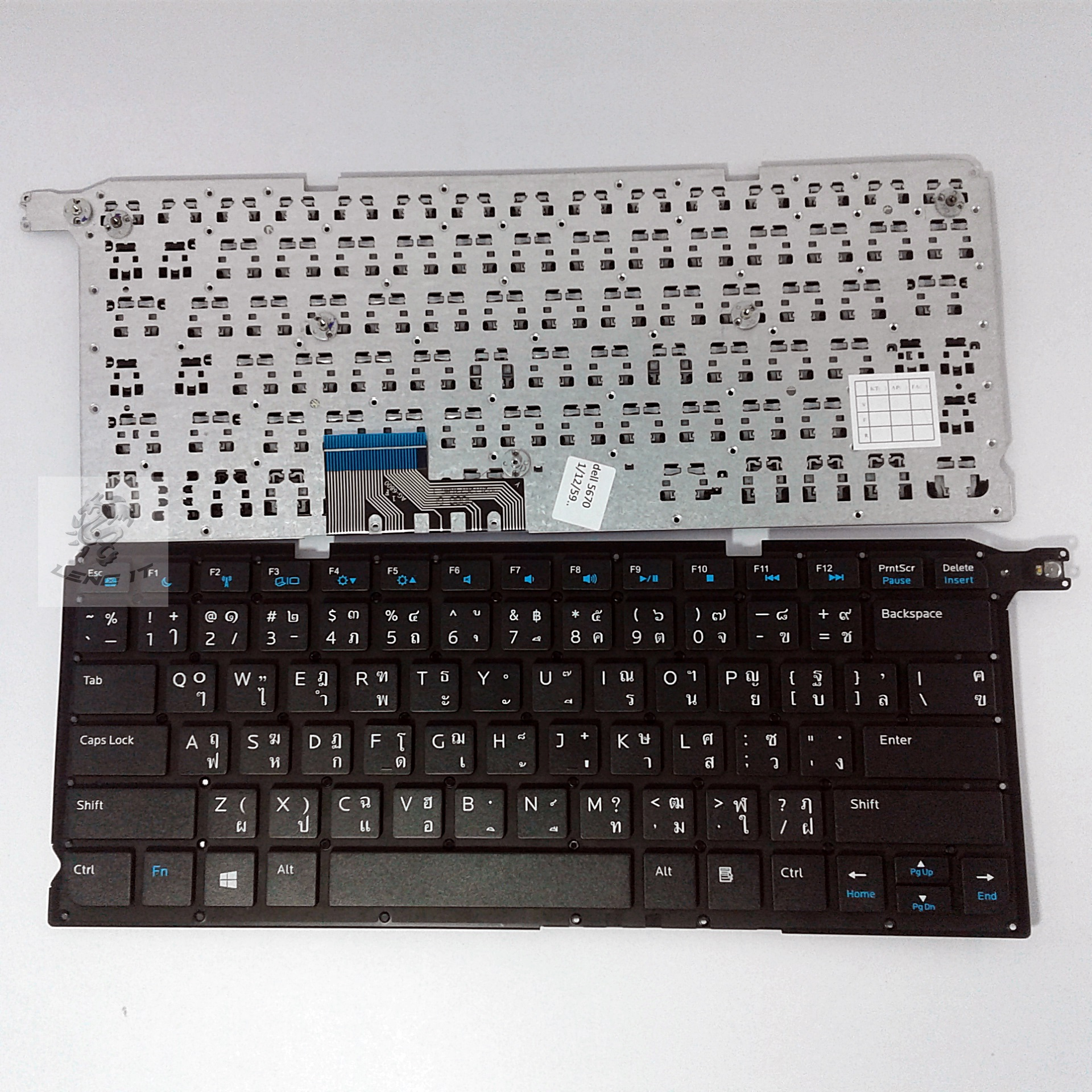 keyboard dell 5670