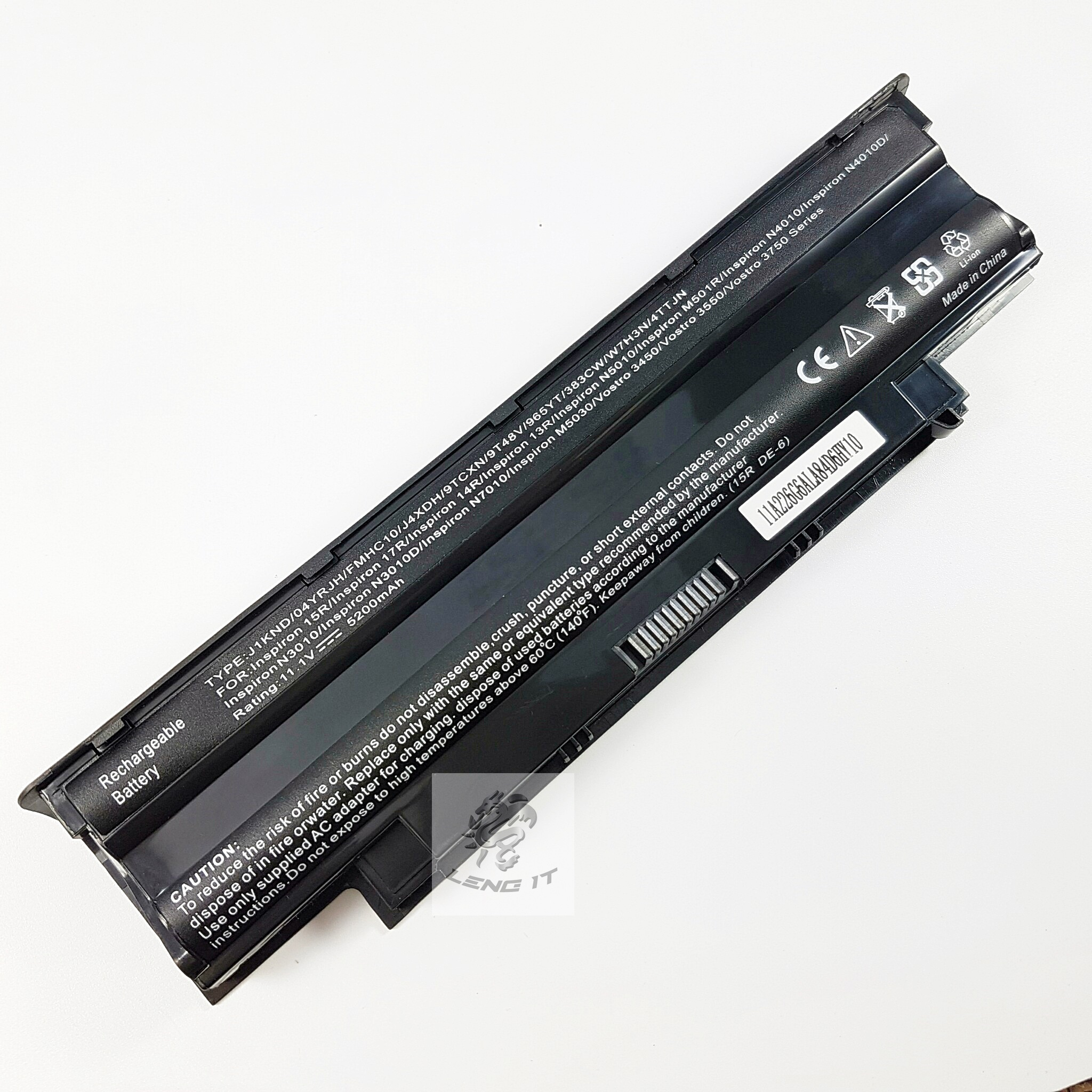 Battery Dell Inspiron 14R
