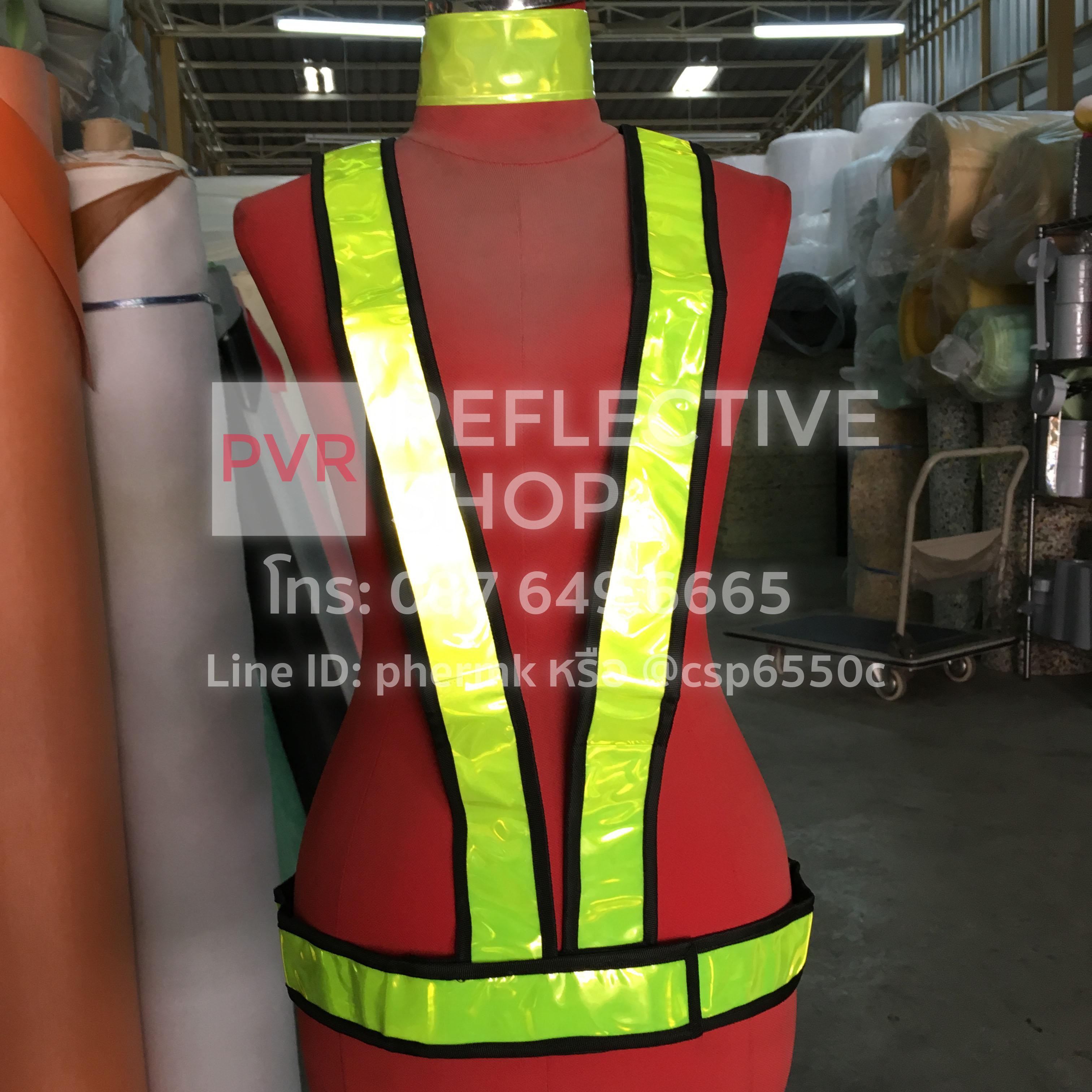 เสื้อเซฟตี้ สะท้อนแสง Safety อย่างดี สีเลมอน