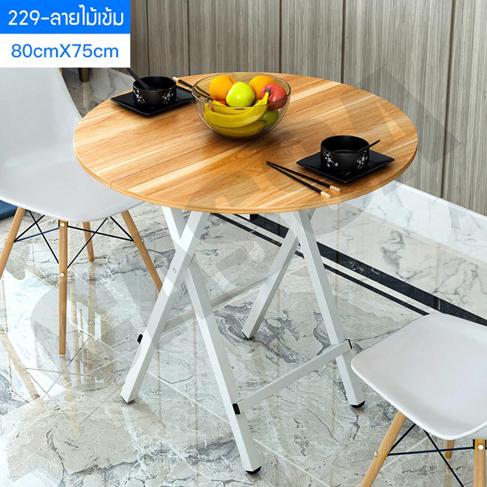 CASSA โต๊ะกินข้าว โต๊ะอเนกประสงค์ ทรงกลม ขนาด 80 cm ลายไม้สีเข้ม รุ่น 229-A02-80X75RWY