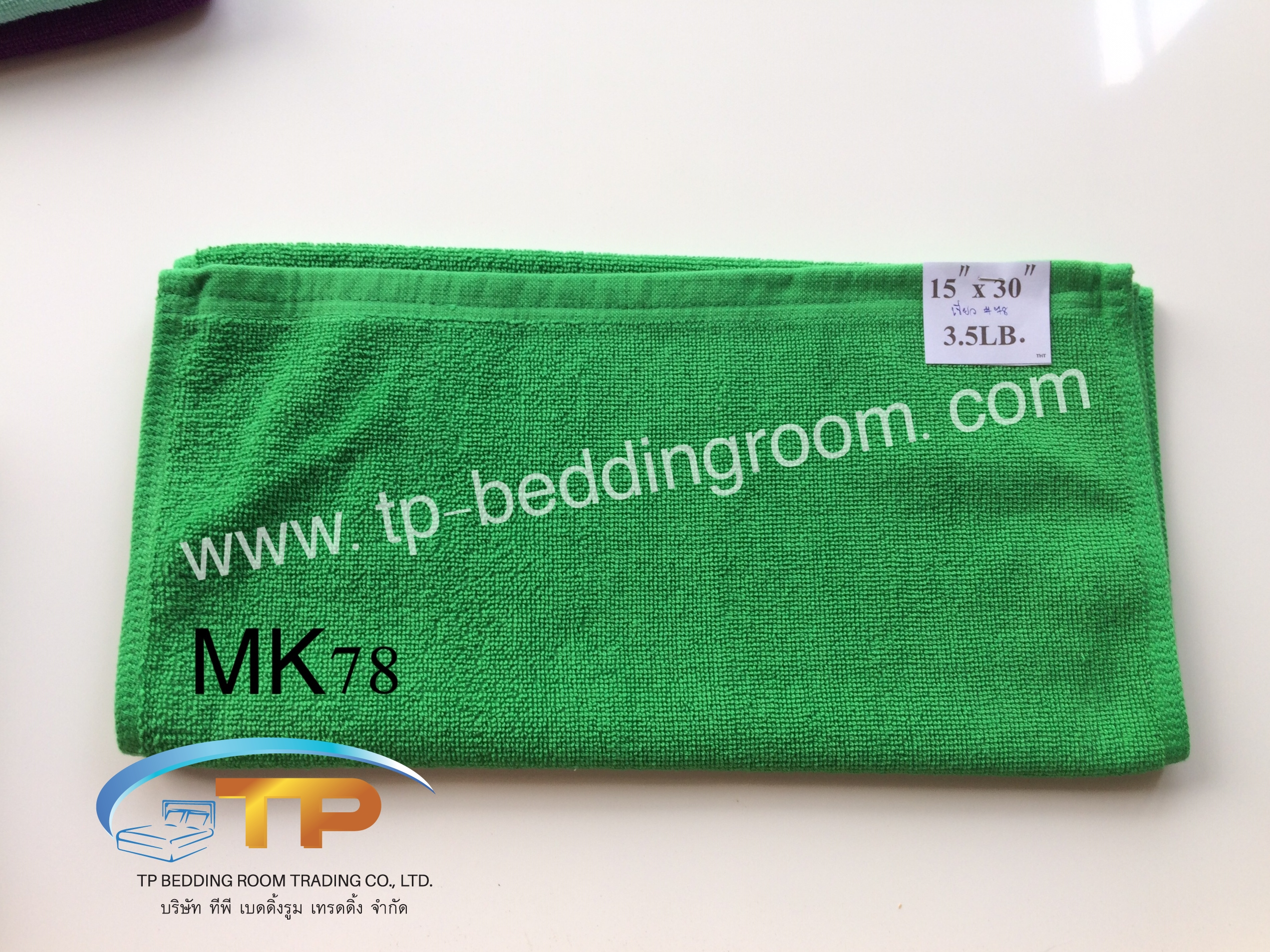 """ผ้าขนหนูเช็ดผมสีเขียว 15""""x30"""" นิ้ว น้ำหนัก 3.5 Ibs"""