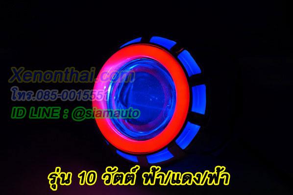 ไฟโปรเจคเตอร์รถมอเตอร์ไซค์แบบ LED รุ่น 10 วัตต์ ทรงกลม สีแดง ฟ้า