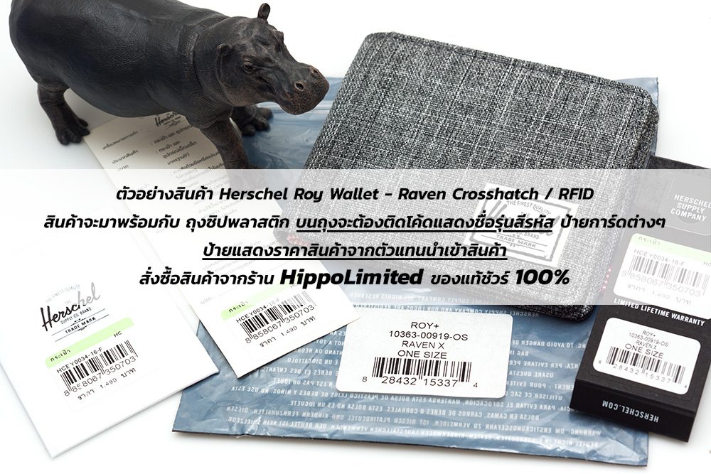 Herschel Roy Wallet - Raven Crosshatch / RFID - สินค้าของแท้