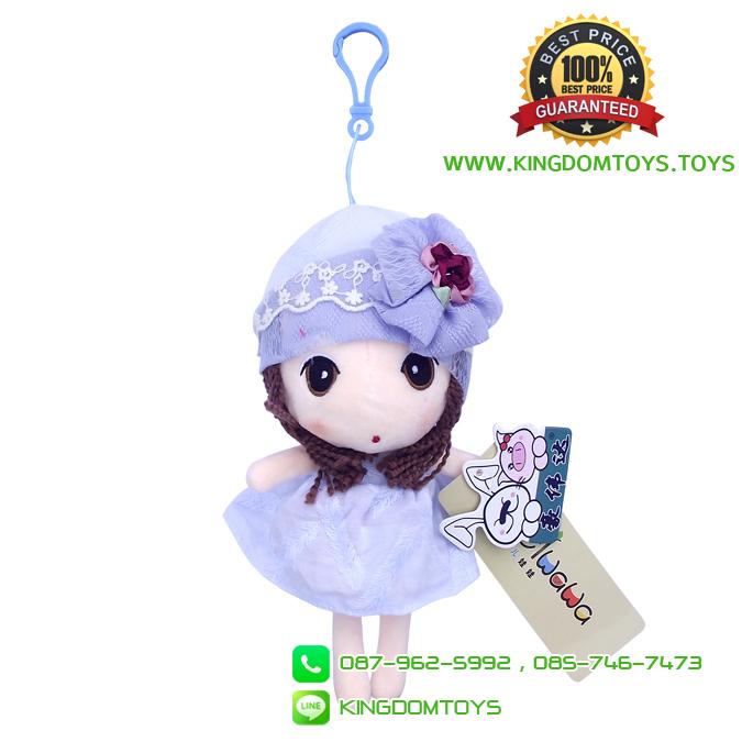 ตุ๊กตาเด็กผู้หญิงห้อยกระเป๋า ชุดสีฟ้า 20 CM