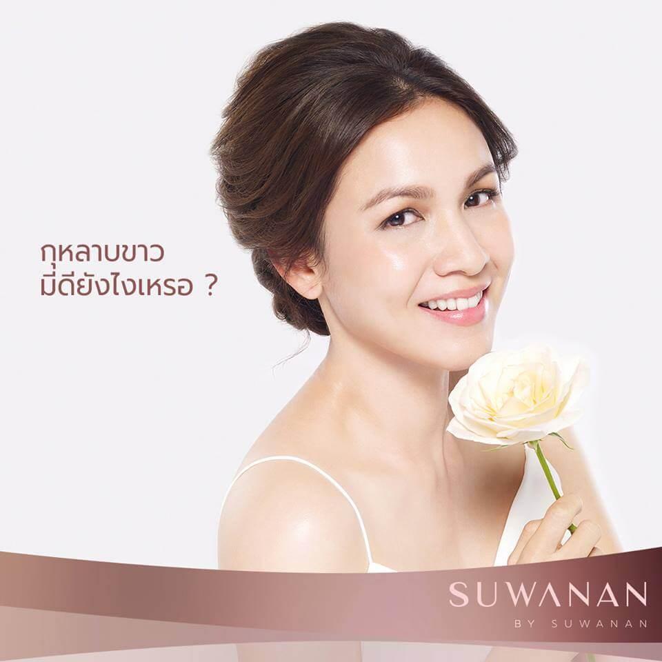 ในกระปุก SUWANAN BY SUWANAN กบเลือกสารสกัดจากกุหลาบขาว ที่คัดสรรคุณภาพจากกุหลาบสามสายพันธ์ุ
