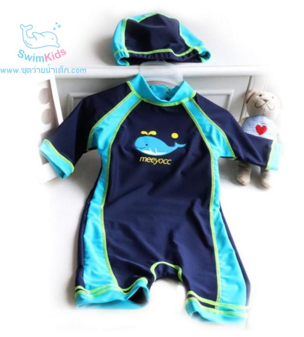 ชุดว่ายน้ำเด็กผู้ชาย Bodysuit ลายปลา สีน้ำเงินฟ้า ซิปหลัง พร้อมหมวก