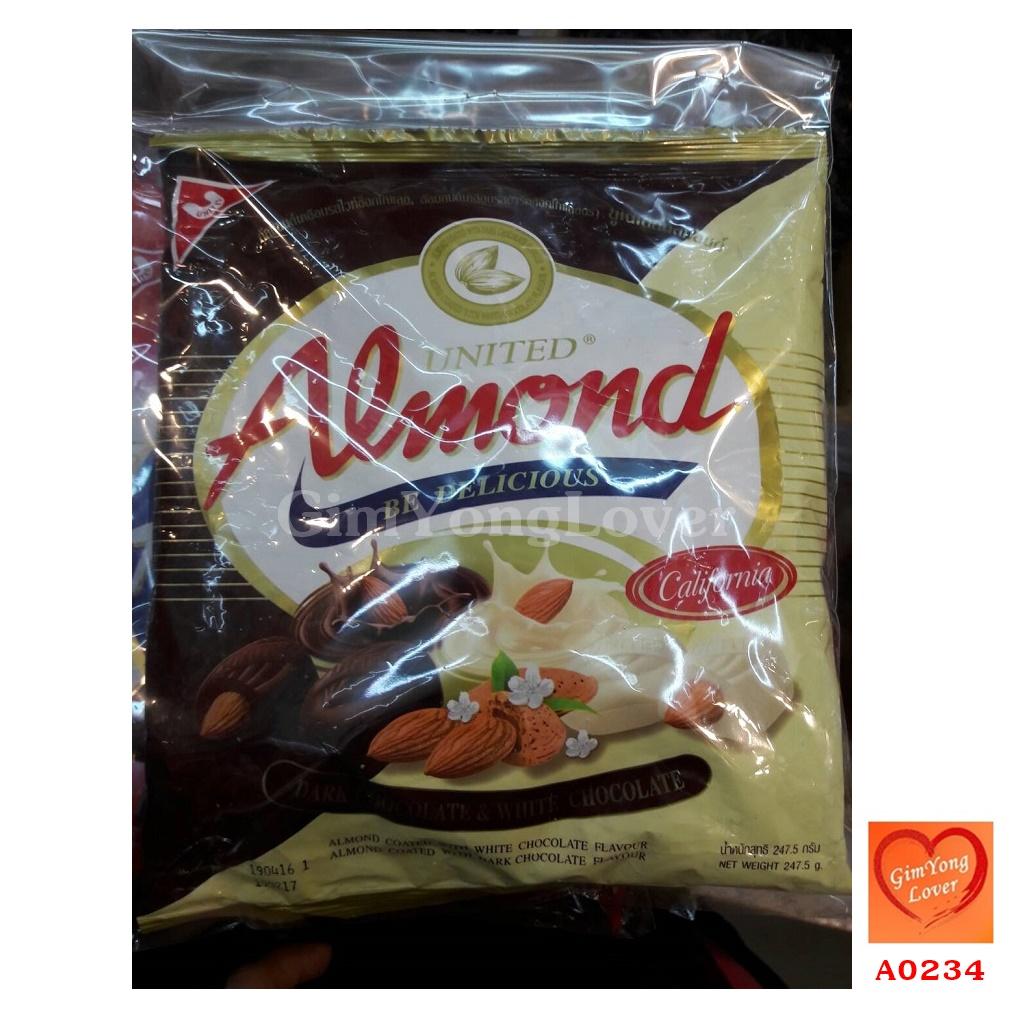 UNITED Almond ดาร์กช็อคโกแลตสอดไส้อัลมอนต์ และไวท์ช็อคโกแลตสอดไส้อัลมอนต์