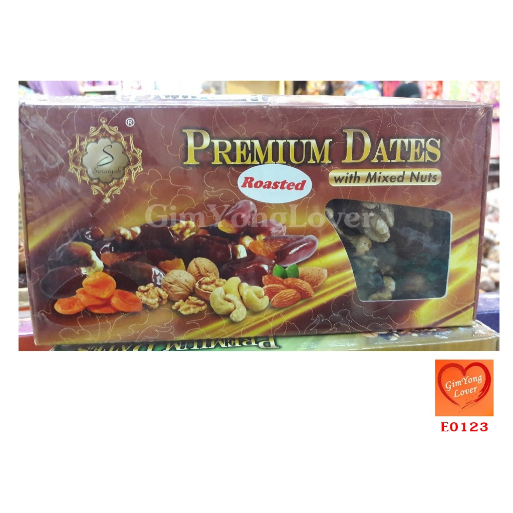 อินทผาลัมสอดไส้ถั่วรวม ตรา พรีเมี่ยมเดท (PREMIUM Dates with Mixed Nuts)