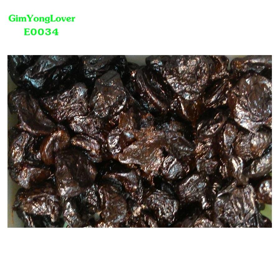ลูกพรุน (Dried Prunes)