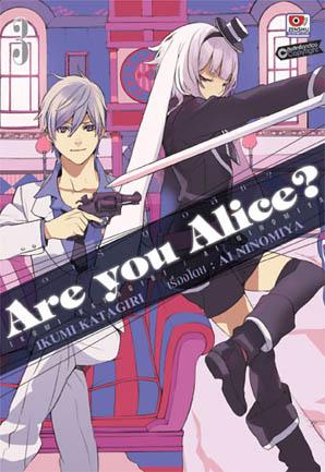 Are You Alice เล่ม 3