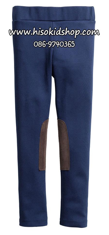 1069 H&M Legging - Blue ขนาด 4-5 ปี