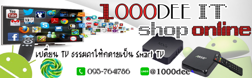 1000dee Smart Android TV Box