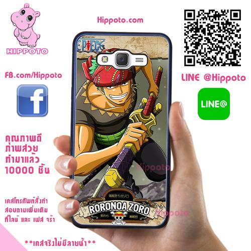 เคสวันพีช ลูฟี่ หมัดปืนกล เคสโทรศัพท์ ซัมซุง J7 2015 #1005