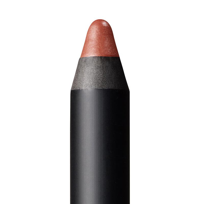 *NO BOX* NARS Velvet Gloss Lip Pencil 2.8g #HOPI